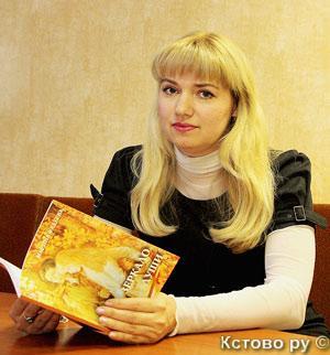 Фадеева Марина