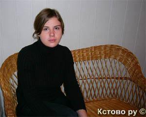 Беззубова Ирина